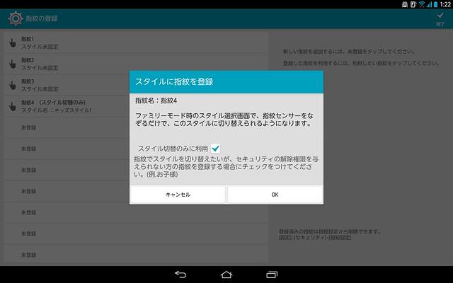 Screenshot_2014-01-11-01-22-30