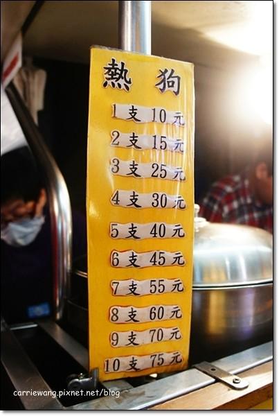 逢甲小吃美食 (12)