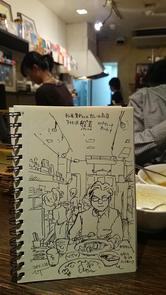 カレー店 般°若 (パンニャ)