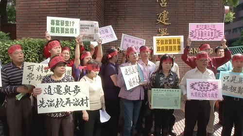 桃園航空城居民北上營建署抗議。