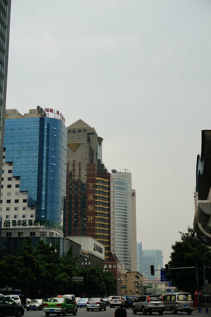 Cityscape Chengdu