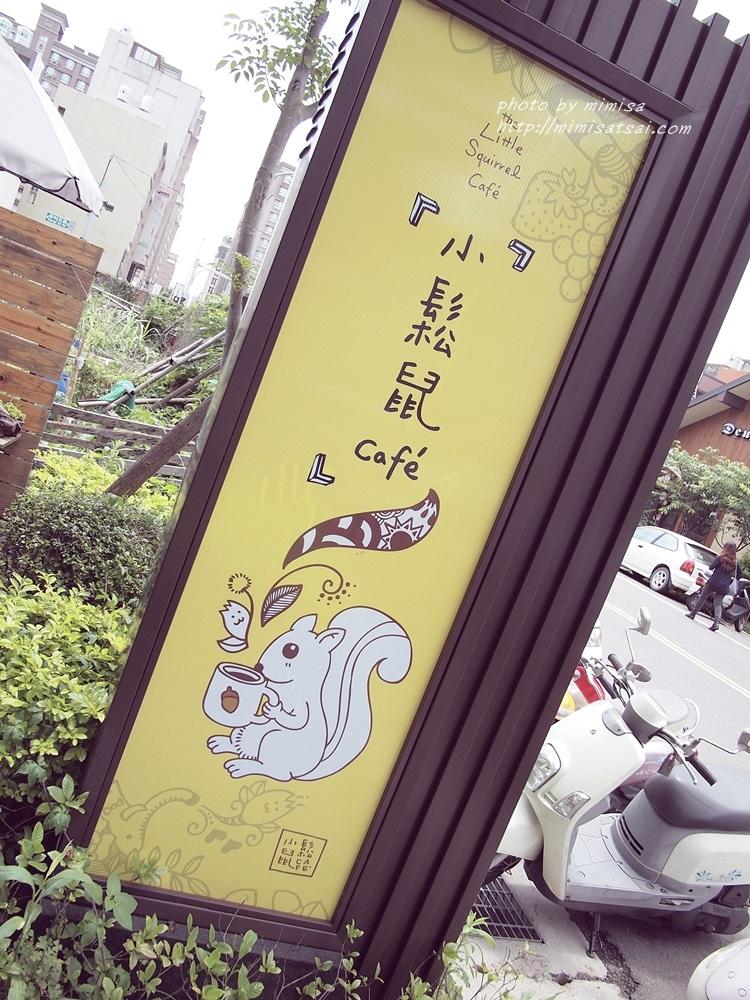 竹北 小松鼠咖啡 (1)