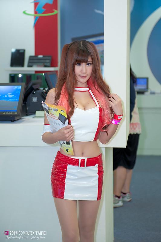 2014 computex Taipei SG11