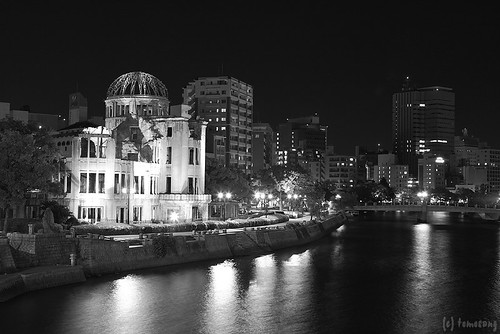 Atomic Bomb Dome at Night