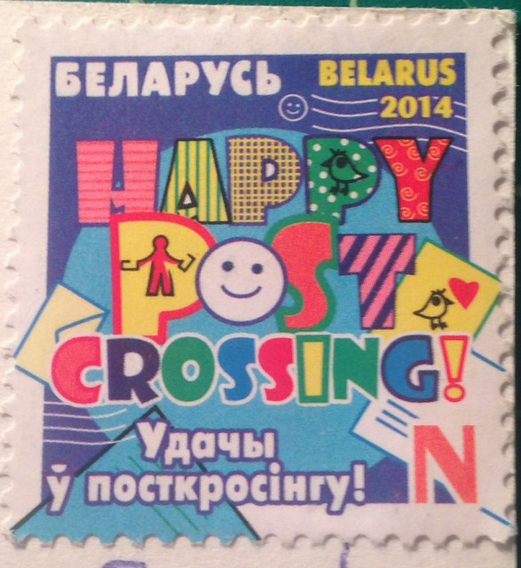 Postcrossing stamp from Belarus