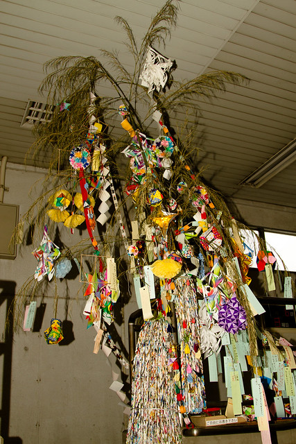 Tanabata near Edogawa Station Tokyo