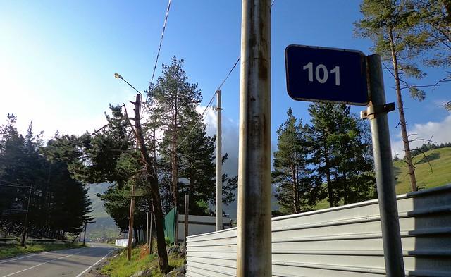Терскол за 101м километром