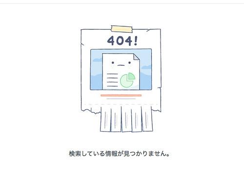 エラー_-_Dropbox