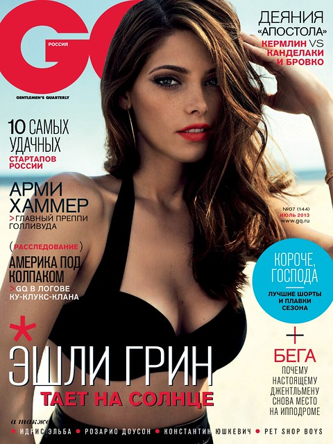GQ 07'2013 - Dodo Pizza