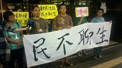 楊儒門:今天拆大埔,明天拆政府。(圖片來源:台灣農村陣線)