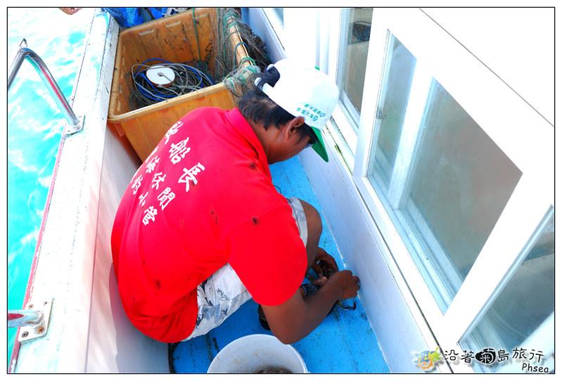 2013歐船長東海休閒漁業_15