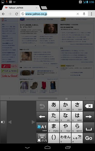Screenshot_2013-09-19-03-56-35