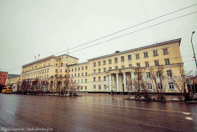 Мурманск-25