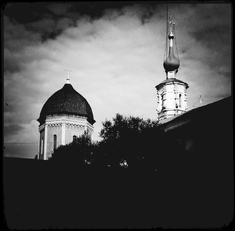 «Небо и Купола» («Heaven and the Dome»)