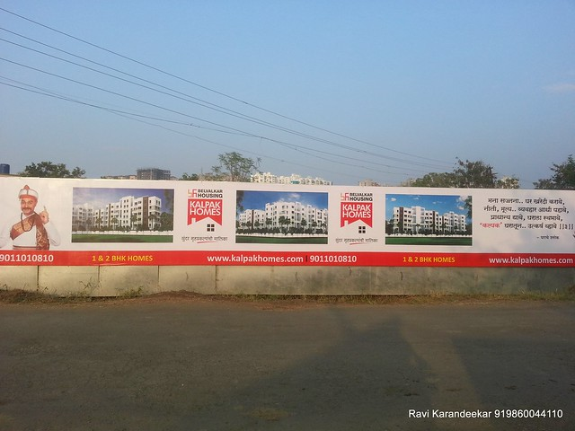 Site of Belvalkar Kalpak Homes, 1 BHK & 2 BHK Flats at Kirkatwadi, Sinhagad Road, Pune 411024