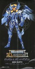 [Imagens] Saint Cloth Myth - Hyoga de Cisne Kamui 10th Anniversary Edition 11168813466_2de0cff5cc_m