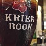 ベルギービール大好き!!ブーン・クリークBoon Kriek