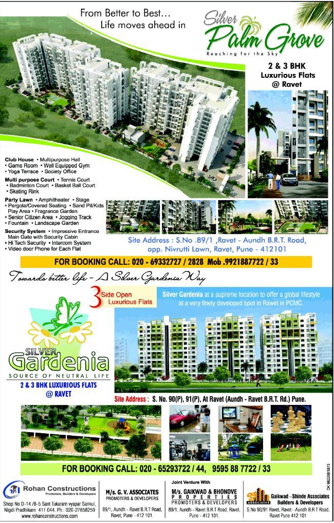 1)  Silver Palm Grove 2 BHK 3 BHK Flats Ravet Aundh BRT Road opp Nivrutti Lawn Ravet 412101 PCMC Pune -  2) Sliver Gardenia 2 BHK 3 BHK Flats Aundh Ravet BRT Road Ravet PCMC Pune(11-12-2013)