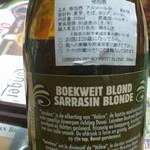 ベルギービール大好き!! レールケン ビオ サラシン ブロンド Leireken BIO Boekweit Blond/SarrasinBlonde