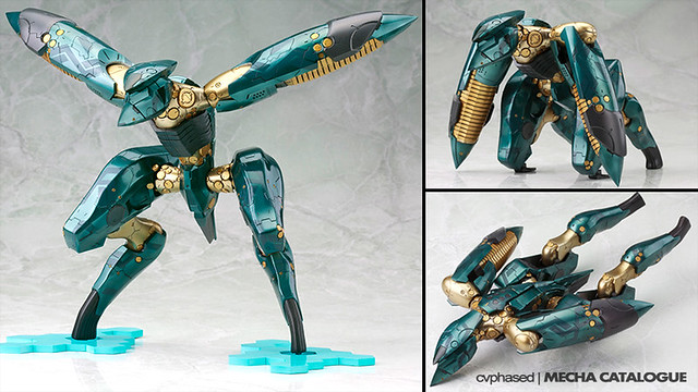 Kotobukiya 1/100 Metal Gear RAY - Colored Prototype Shots