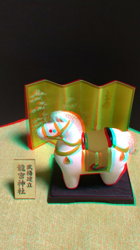 [Daily Cha cha S3-D] Anaglyph A Happy New Year This year is the year of the Horse.