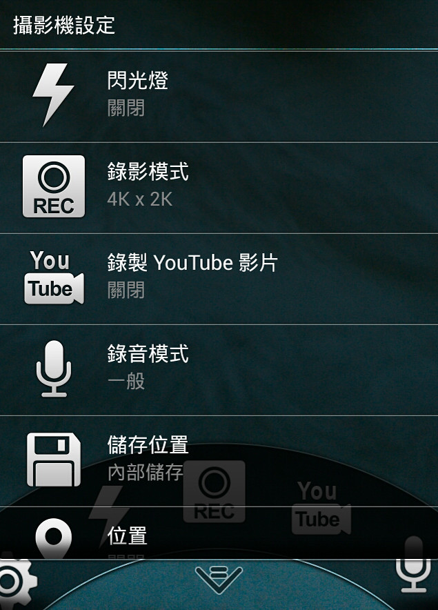 Screenshot_2014-01-05-15-53-28