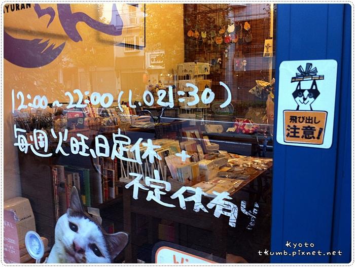 胖貓咖啡 (2).jpg