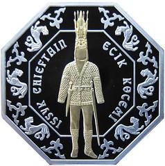 Kazakhstan Golden Warrior Coin