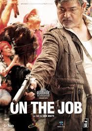 Phi VụOn The Job