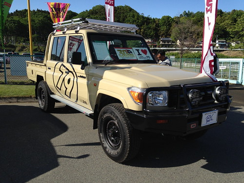 TOYOTA Land Cruiser 79 Pickup