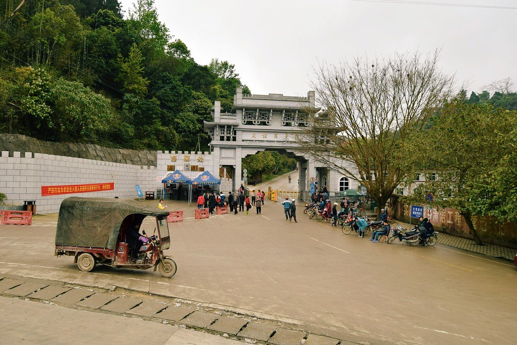 Китайско-вьетнамская граница