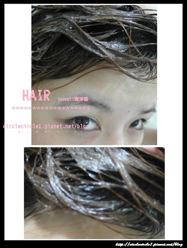 11第一次洗髮