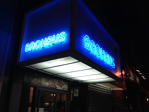 Franklin Avenue: Rate-A-Restaurant #317: BaoHaus (New York)