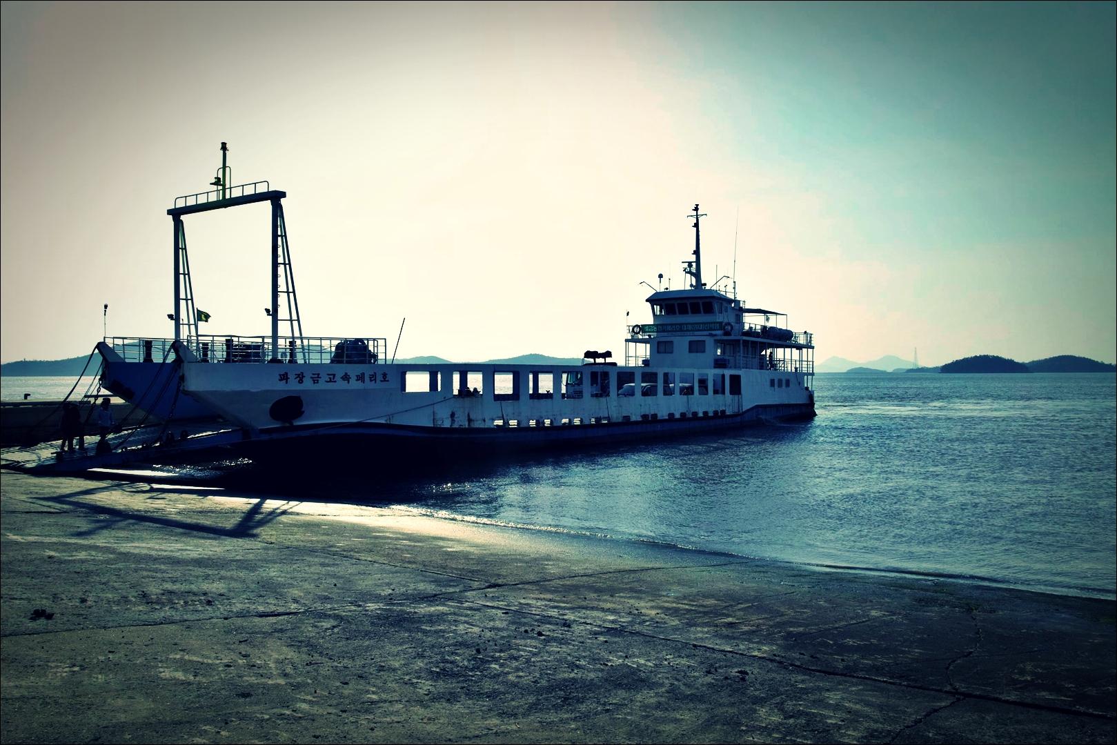 배-'비금도 Bigum Island Shinan'