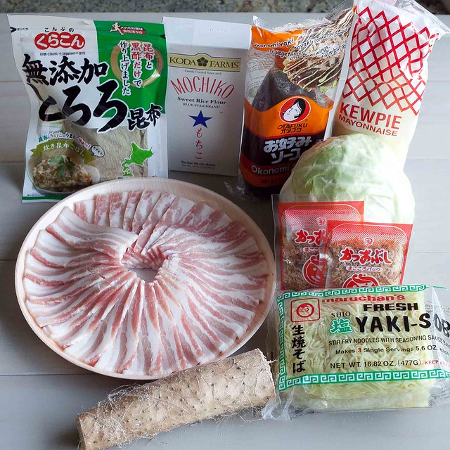 Ingredients for Okonomiyaki