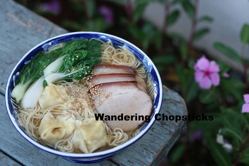 Chinese Bok Choy Char Siu (Barbecued Pork) Wonton Noodle Soup 4