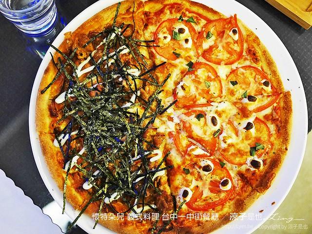 懷特朵兒 義式料理 台中一中街餐廳 18
