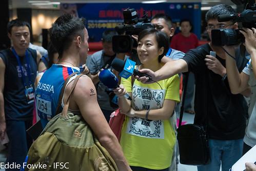IFSC World Cup Xiamen 2016