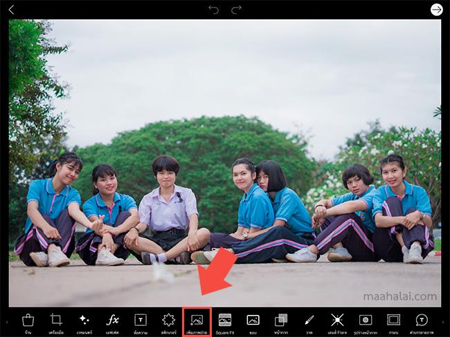 PicsArt Cut image Sky