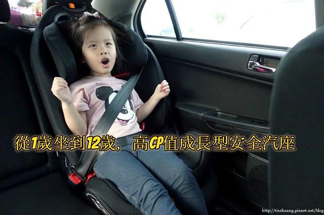 安全座椅67