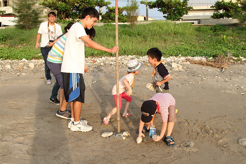 閱野親子海洋營
