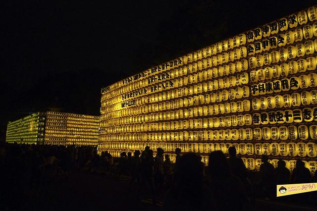 Mitama Matsuri 2013 - summer festival in Tokyo - lanterns lights 2