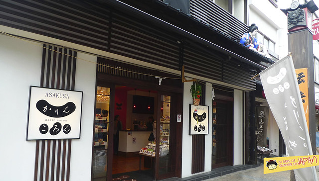 Asakusa - Karin Coron - snacks shop