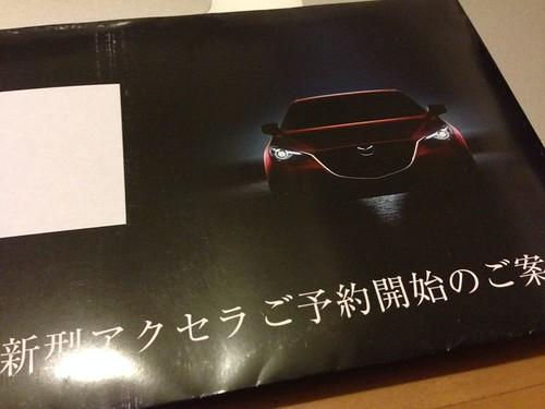 2014 Mazda3 teaseer