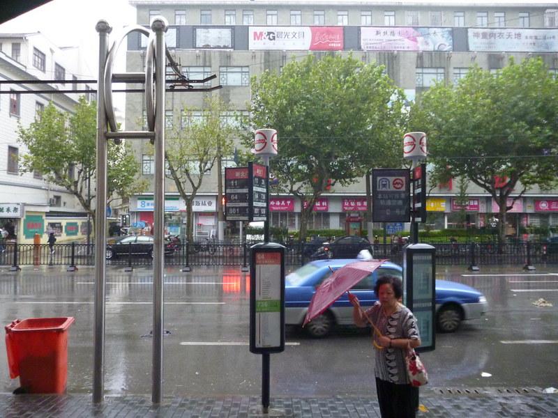 Rainy Shanghai