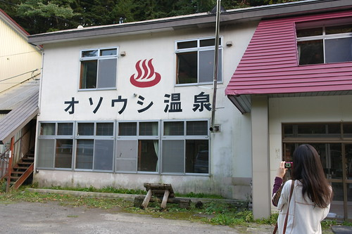 hokkaido onsen