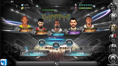 NBA夢之隊9