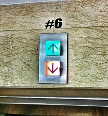 Which way does this elevator go?