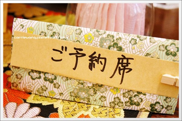 茶寮侘助 (22)