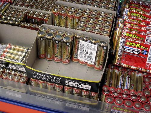 100均で売っているアルカリ単3電池